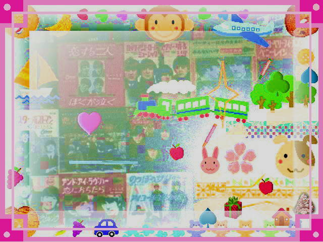ファイル 2143-4.jpg