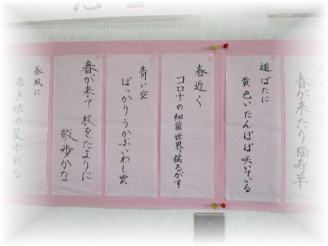 ファイル 2547-3.jpg