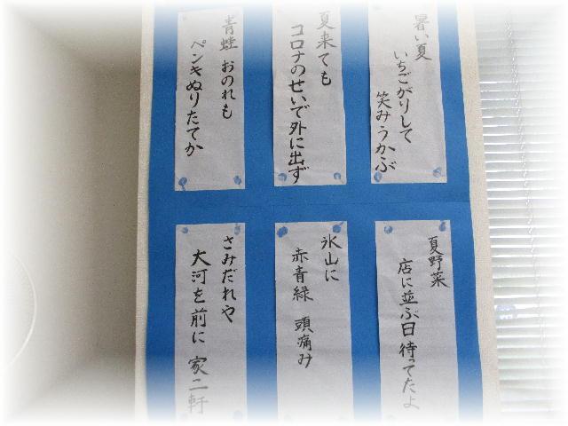 ファイル 2581-2.jpg