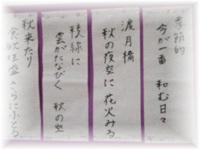 ファイル 2591-1.jpg