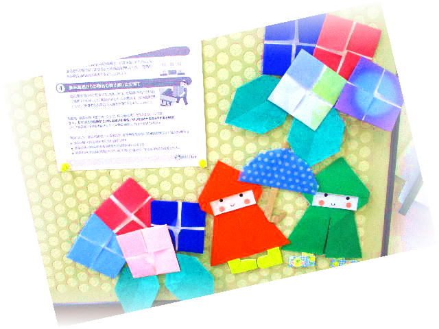 ファイル 2668-1.jpg